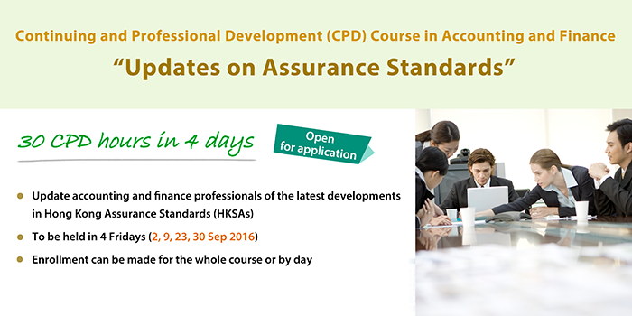 Continuing and Professional Development Course in Accounting and Finance - Updates on Assurance Standards