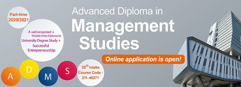 Advanced Diploma in Management Studies