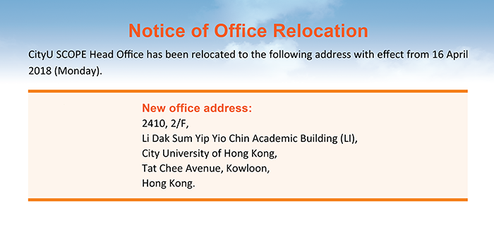 Notice of Office Relocation