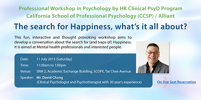 Professional Workshop in Psychology by HK Clinical PsyD Program