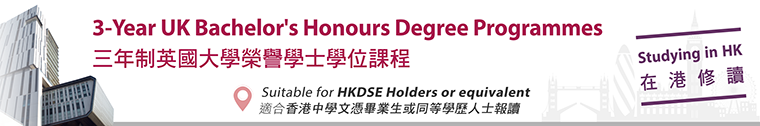 3-Year UK Bachelor's Honours Degree Programmes