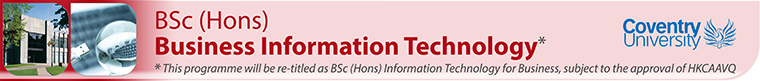 BSc (Hons) Business Information Technology