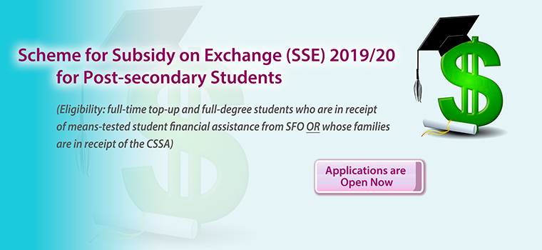 Scheme for Subsidy on Exchange (SSE) 2019/20 for Post-secondary Students