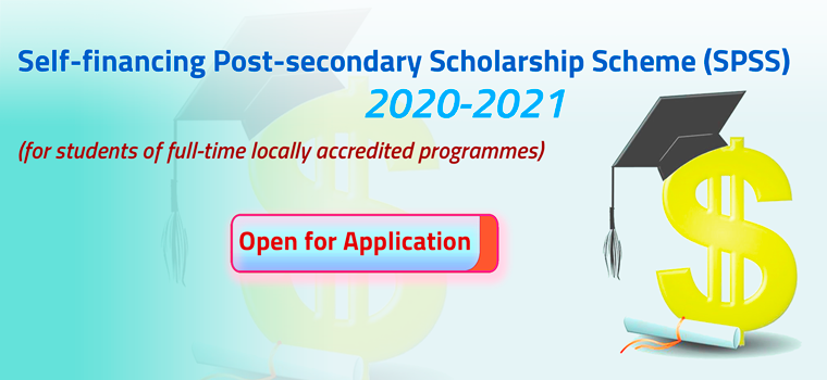 Application for SPSS 2020/21